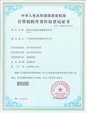 软件著作权-玖玖资源站中职教学质量管理系统V1.0