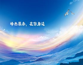 """【喜讯】热烈祝贺我司获得""""广东省政府采购网上商城供货资格"""""""